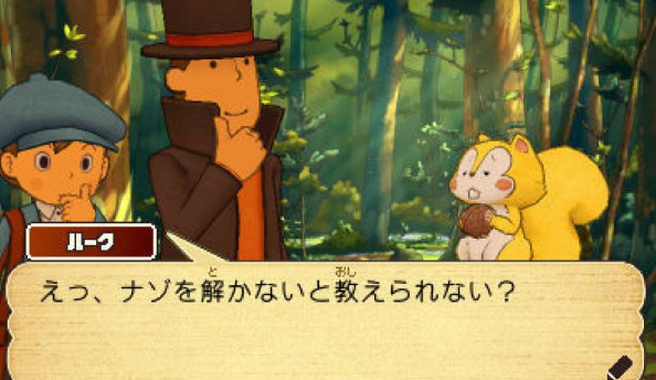 Layton and Luke have one last mystery to solve