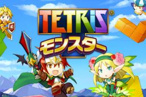tetris monsters