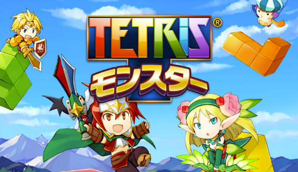 Tetris Monsters trailer has puzzles and battles