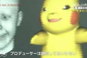 Pikachu 3DS 2