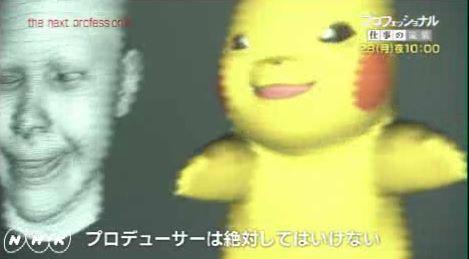 Next Pokémon game is a Pikachu detective mystery