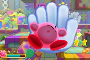 Kirby 3DS 01
