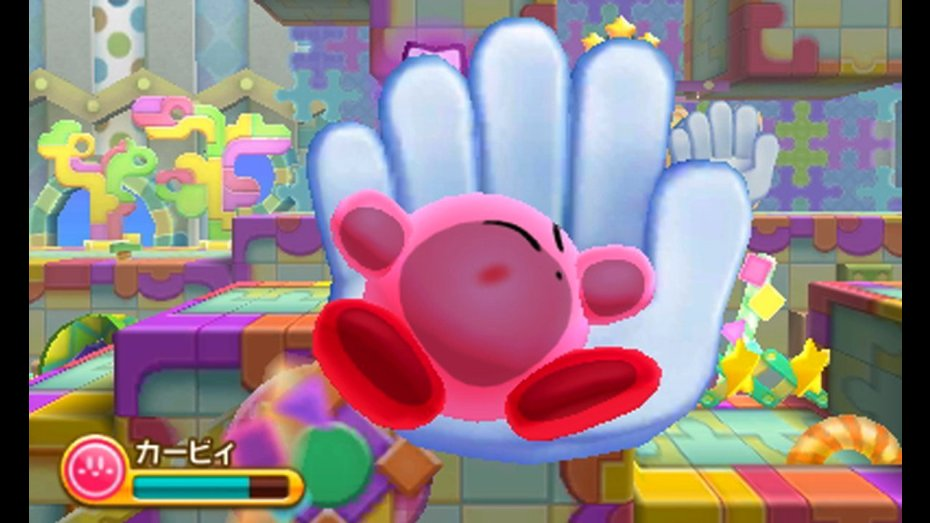 Kirby 3DS screens bounce into town