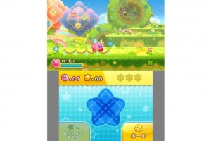 Kirby 3DS 04