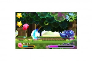 Kirby 3DS 05