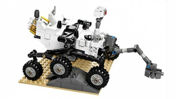 LEGO Curiosity 2