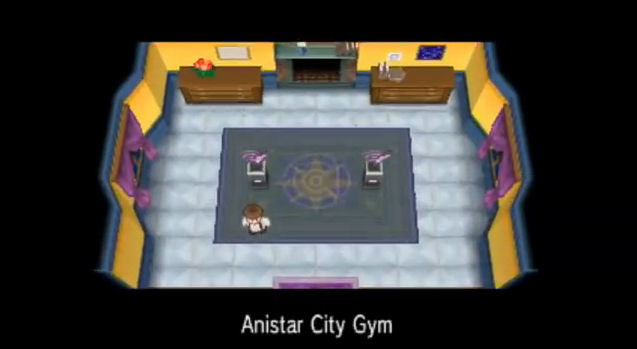 Anistar City Gym