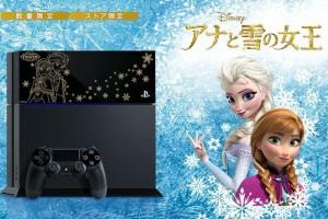 Frozen-PS4