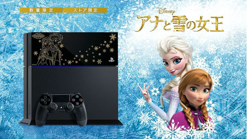 Frozen PS4 revealed!
