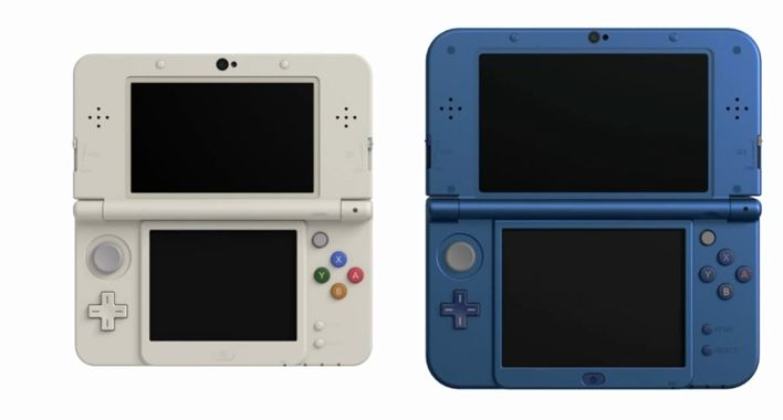 Get your first look at the New Nintendo 3DS