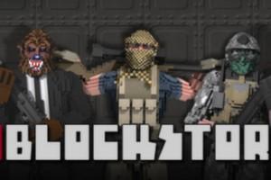 BlockstormLogo
