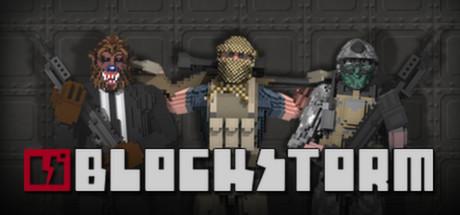 Blockstorm is Minecraft with guns