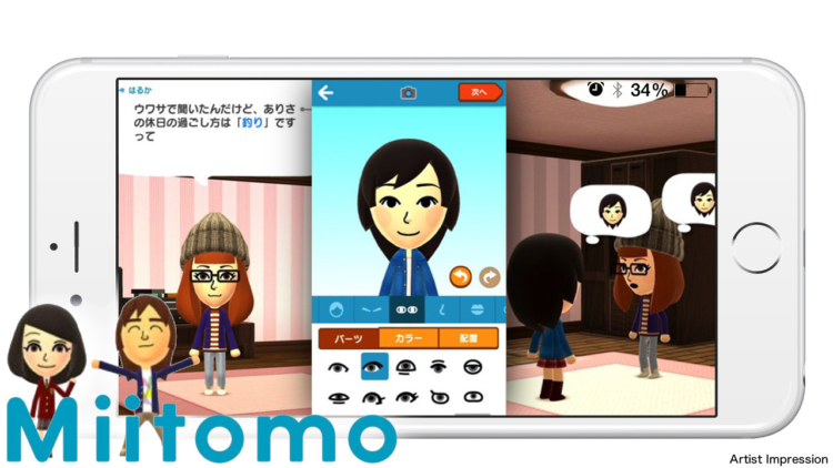 Miitomo is first smartphone game from Nintendo